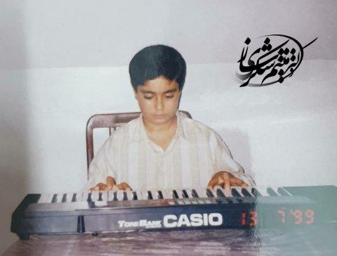 کودکی میثم شکری ساز و (پیانو)