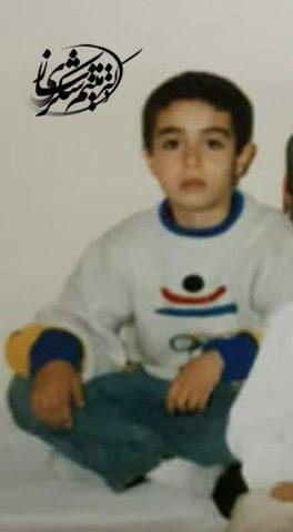 کودکی میثم شکری ساز در سن 10 سالگی