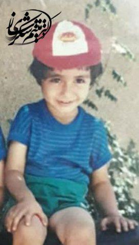 کودکی میثم شکری ساز در سن 4 سالگی