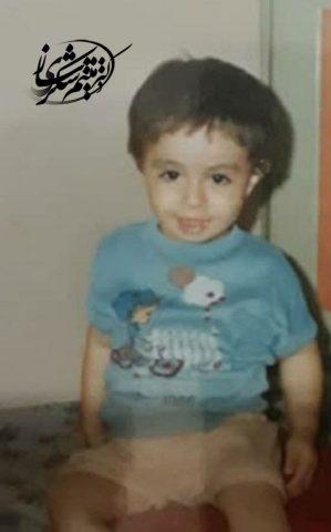 کودکی میثم شکری ساز در سن 3 سالگی